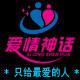 爱情神话家居logo