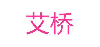 艾桥logo