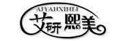 艾研熙美logo