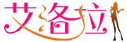 艾洛拉logo