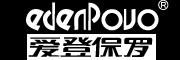 爱登保罗(edenpouo)logo