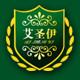 艾圣伊logo