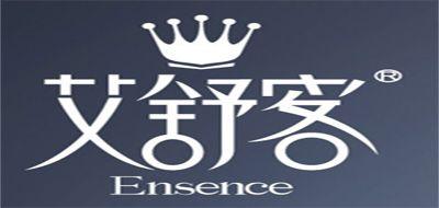 艾舒客logo