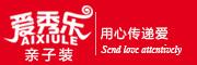 爱秀乐logo