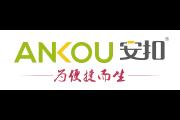 安扣(ANKOU)logo