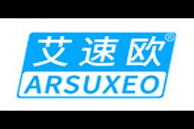 艾速欧logo