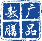 敖广膳品logo