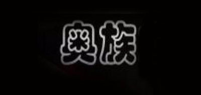 奥族logo