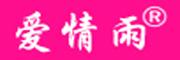 爱情雨(Love Rain)logo