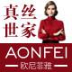 女装(aonfei)logo