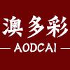 澳多彩logo