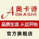 奥卡诗logo