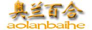 奥兰百合logo
