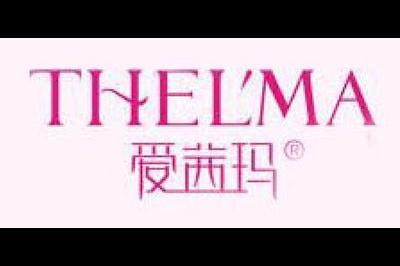爱茜玛logo