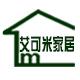 艾可米家居logo