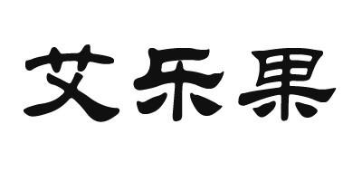艾乐果logo