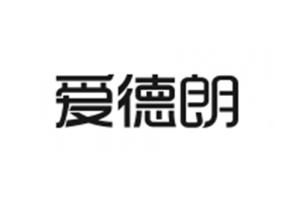 爱德朗logo
