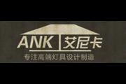 艾尼卡logo