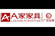 家家具(A)logo