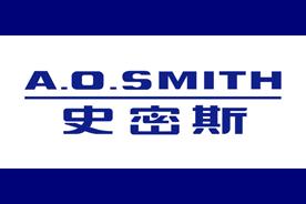 A.O.史密斯logo