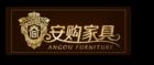 安购logo