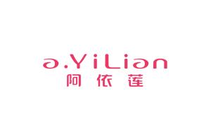 阿依莲logo