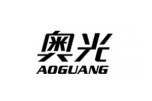 奥光logo