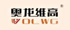 奥龙维高(olwg)logo