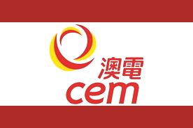 澳电(CEM)logo