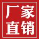 爱布爱家logo
