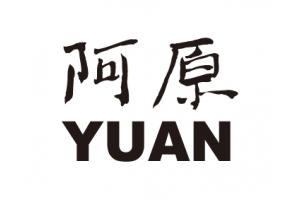 阿原logo