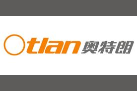 奥特朗(OTLAN)logo