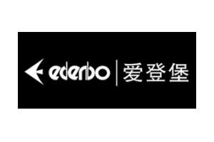 爱登堡(edenbo)logo