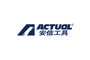安信工具(ACTUAL)logo