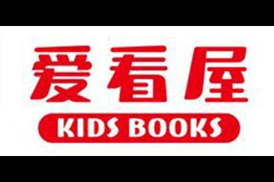 爱看屋(KIDS BOOKS)logo