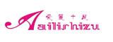 爱丽十足logo
