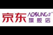 傲盛(AOSHENG)logo