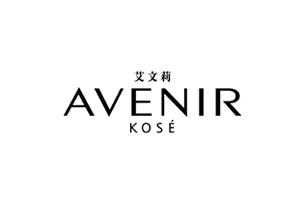 艾文莉(AVENIR)logo
