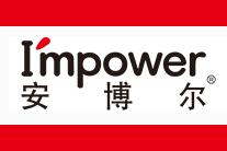 安博尔(I`mpower)logo