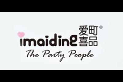 爱町喜品logo