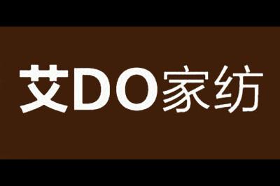 o家纺(艾d)logo