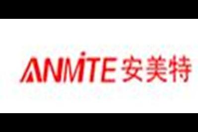 安美特(ANMITE)logo