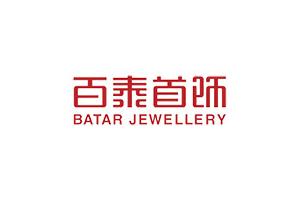 百泰logo