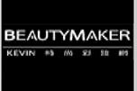 BeautyMakerlogo