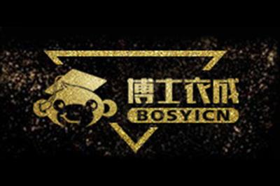 博士衣成logo