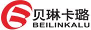 贝琳卡璐logo