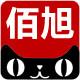 佰旭logo
