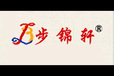 步锦轩logo