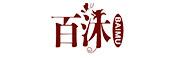 百沐logo