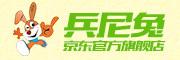 兵尼兔logo